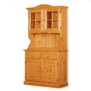 Credenza 2 ante Omero in legno rustica shabby chic Tutti i prodotti 1CROME2AC02 0