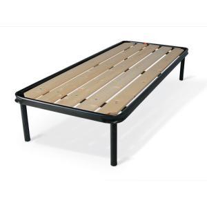 Abete Slatted Bed Frame 80 Bedroom Furniture BIA-18-108 0