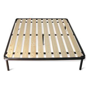 Abete Slatted Bed Frame 160 Bedroom Furniture BIA-18-109 0