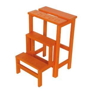 Numbres Retractable Ladder Stool Living Furniture DF-413N 0