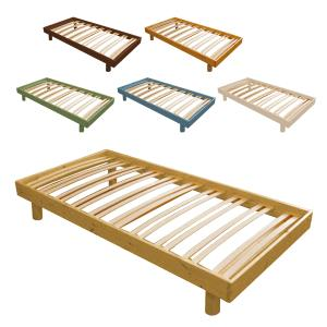 Atena Single wooden Bed Frame for home hotels bandb comunity Outlet 4GLATE90192outlet 1