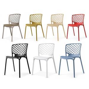 Connubia CB/1459 Gamera Chair Calligaris CS-1459 17