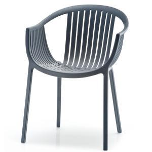 Tatami 306 Armchair Outdoor Furniture PE-306 0