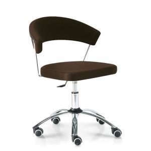 Connubia CB/624 New York Chair Calligaris CB-624 0