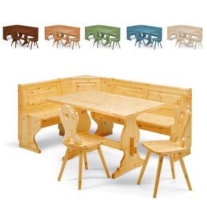 Banc dangle Priamo 133 x 193 en bois banc avec conteneur rustique country cuisine restaurant pizzerias communauté bar Cuisines MI-1GPPRE133C2 1