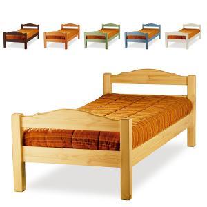 Letto Singolo in legno Mercurio per casa alberghi b&b comunità
